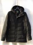 Зимние мужские куртки S-231-1