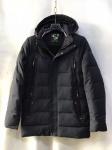 Зимние мужские куртки S-231-2
