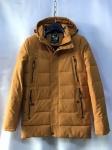 Зимние мужские куртки S-231-4