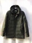 Зимние мужские куртки S-231-3