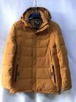 Зимние мужские куртки S-231-6
