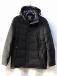 Зимние мужские куртки S-231-7