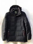 Зимние мужские куртки S-231-5