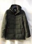 Зимние мужские куртки S-231-8
