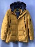 Зимние мужские куртки S-213-1