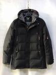 Зимние мужские куртки S-213-3