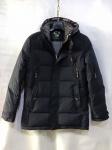 Зимние мужские куртки S-213-2