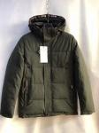 Зимние мужские куртки S-214-1
