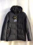 Зимние мужские куртки S-214-3