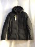 Зимние мужские куртки S-214-4