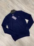 Мужские свитера Турция 9731-4