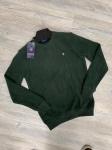 Мужские свитера Турция 9731-8