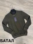 Мужские свитера Батал Турция 9728-1