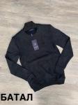 Мужские свитера Батал Турция 9728-2