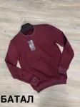 Мужские свитера Батал Турция 9728-3