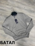 Мужские свитера Батал Турция 9728-5