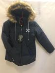 Зимняя детская куртка 5-10 лет