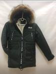 Зимняя детская куртка 10-15 лет