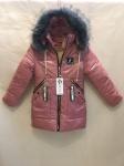 Зимняя детская куртка 6-10 лет
