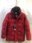 Зимние мужские куртки S-30-3