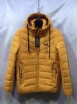 Зимние мужские куртки S-102-2