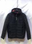 Зимние мужские куртки S-102-4