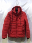 Зимние мужские куртки S-102-5