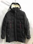 Зимние мужские куртки S-120-1