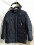 Зимние мужские куртки S-120-3
