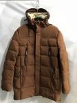 Зимние мужские куртки S-120-2