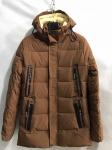 Зимние мужские куртки S-119-2