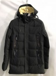 Зимние мужские куртки S-119-1