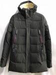 Зимние мужские куртки S-119-4