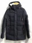 Зимние мужские куртки S-119-3