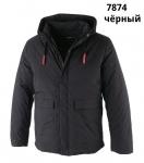 Куртка мужская зима REMAIN 7874-1