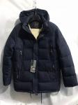Зимние мужские куртки S-118-2