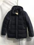 Зимние мужские куртки S-118-1