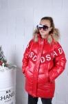 Зимняя детская куртка 140-164 1067-1