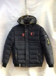 Зимние мужские куртки S-117-1