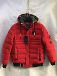 Зимние мужские куртки S-117-2