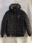 Зимние мужские куртки S-117-7