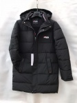 Зимние мужские куртки S171-1