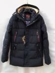 Зимние мужские куртки S661-2