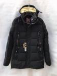Зимние мужские куртки S661-1