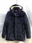 Зимние мужские куртки S560-2
