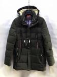 Зимние мужские куртки S560-3