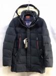 Зимние мужские куртки S560-4