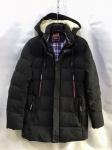 Зимние мужские куртки S560-1