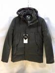 Зимние мужские куртки S333-1