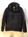 Зимние мужские куртки S333-3